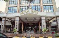 إغلاق فندق ويستون الشهير بالعاصمة نيروبي اليوم