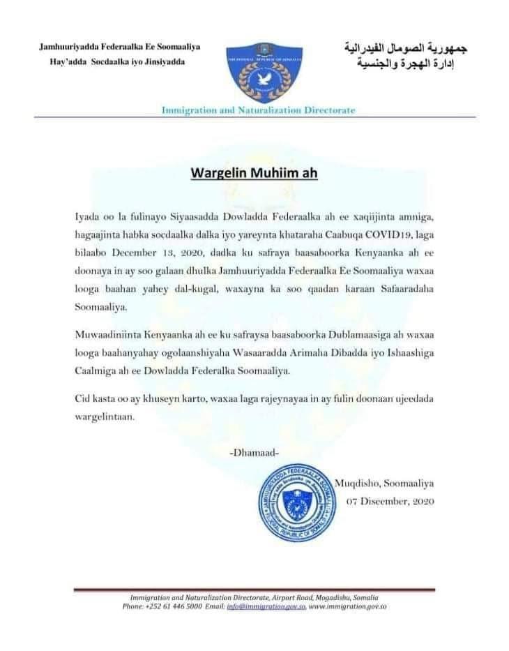 اعلان الصومال عن فرض تأشيرة دخول إلى أراضيها على حاملي الجنسية الكينية