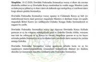 بيان صحفي مقتضب من وزارة الاعلام الصومالية2020-12-20,