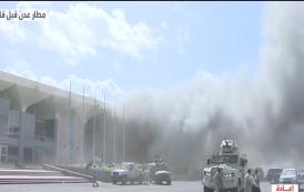 الجالية اليمنية في كينيا تستنكر وتدين على لسان أحد قياداتها حادث مطار عدن المروع