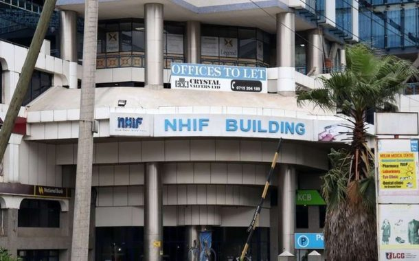 الصندوق الوطني لتأمين المستشفيات يكشف عن تورط تسع مستشفيات في عمليات الاحتيال