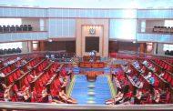 حلفاء الرئيس أوهورو ورايلا أودينغا يتّحدون للمصادقة على مشروع قانون