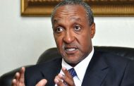 كينيا وجنوب السودان يقومان باعفاء رعاياهما من تأشيرة دخول الى الدولتين