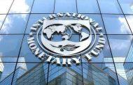 صندوق النقد الدولي يهدد بوقف التمويل للحكومة الكينية على خلفية ارتفاع معدلات التضخم